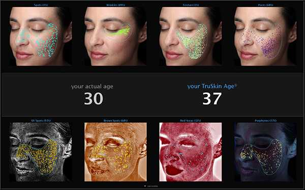 Specialist skin, laser and body clinic, health + aesthetics, Farnham, Surrey Specialist skin, laser and body clinic, health + aesthetics, Farnham, Surrey Visia Truskin